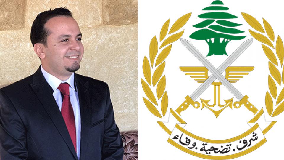 دكتور حسن تاج الدين يهنئ الجيش اللبناني في عيده