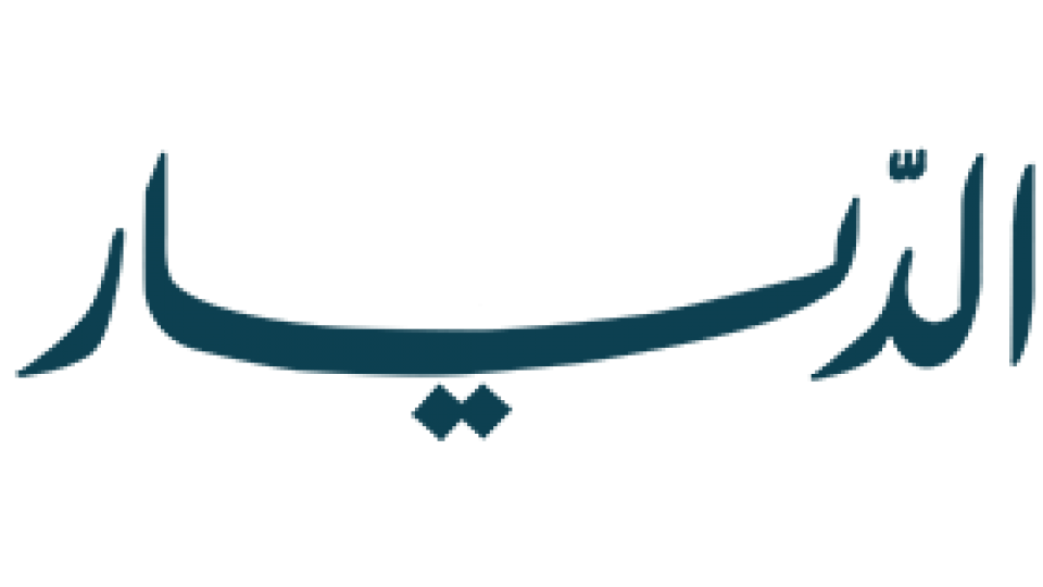 addiyar_logo