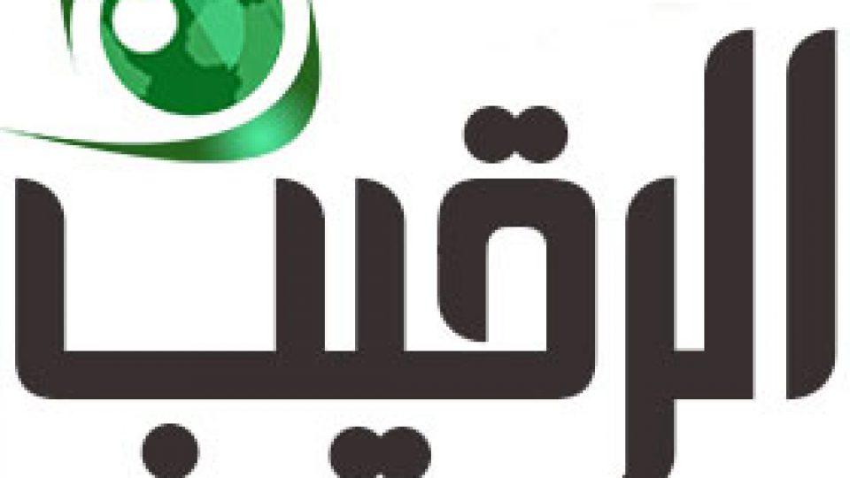 logo-final-webpage1